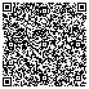 QR-код с контактной информацией организации ЗАВОД №65
