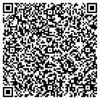 QR-код с контактной информацией организации ООО Мах. Медиа