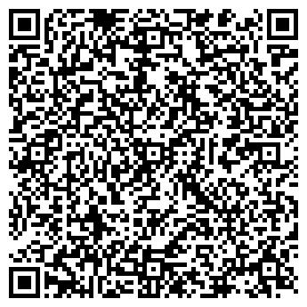 QR-код с контактной информацией организации Общество с ограниченной ответственностью ООО «СТК»