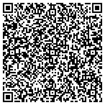 QR-код с контактной информацией организации Общество с ограниченной ответственностью ООО «ДСТБ»