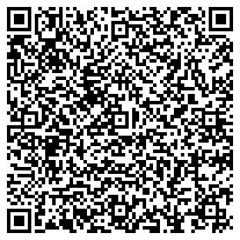 """QR-код с контактной информацией организации РА """"Рекламний світ"""""""