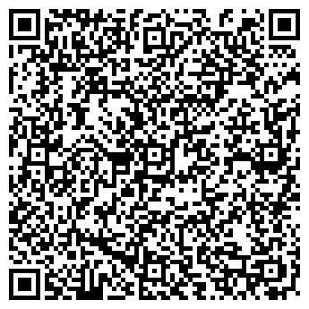 QR-код с контактной информацией организации Ю.Т.К. – Груп, ООО