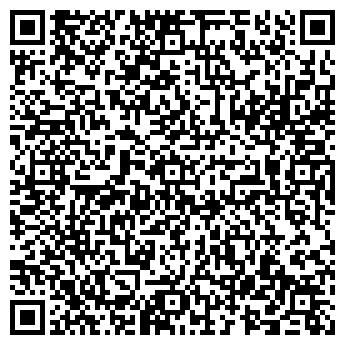 """QR-код с контактной информацией организации ООО """"НИОС-КОРП"""""""