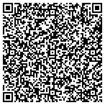 QR-код с контактной информацией организации Рекламно-производственная компания «Лидер»