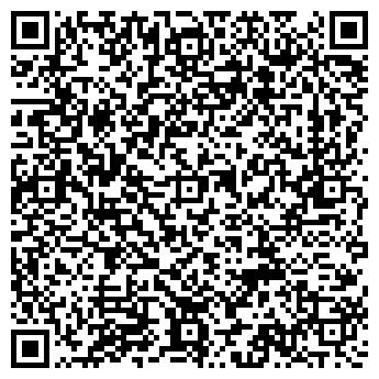 QR-код с контактной информацией организации Ткач О.О., ЧП