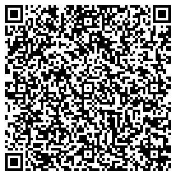 """QR-код с контактной информацией организации ООО """"Вистан"""""""
