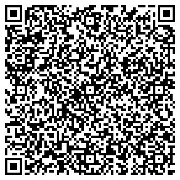 """QR-код с контактной информацией организации интернет-магазин """"ЯГравир"""""""