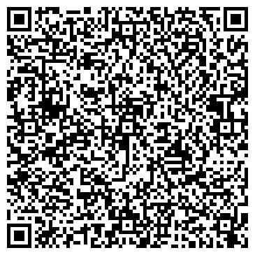 QR-код с контактной информацией организации КАРТ, ООО