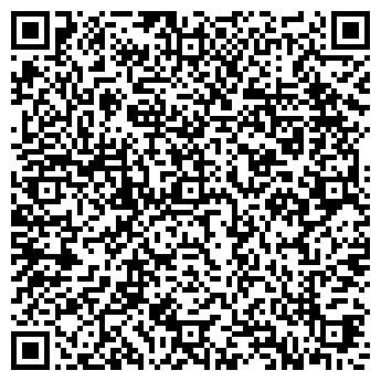 QR-код с контактной информацией организации ПОЛИХИМ