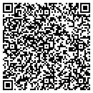 """QR-код с контактной информацией организации ООО """"РУК"""""""
