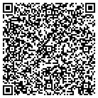 QR-код с контактной информацией организации ЧП Белоусова