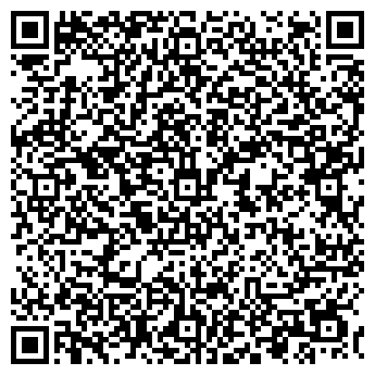 QR-код с контактной информацией организации Общество с ограниченной ответственностью «ВЕКО-ПЛАСТ» ООО