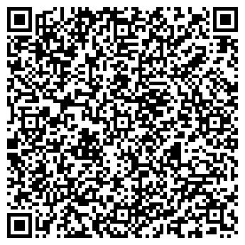 QR-код с контактной информацией организации СПД Артюхов