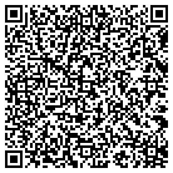 """QR-код с контактной информацией организации ООО """"Сумской уголек"""""""