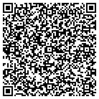 """QR-код с контактной информацией организации ООО """"Концепт Мастер"""""""