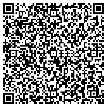 QR-код с контактной информацией организации Лазер - услуги