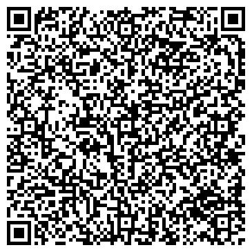 QR-код с контактной информацией организации Арт-Галактика