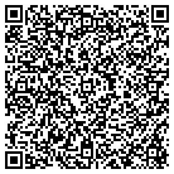 QR-код с контактной информацией организации «Альт Лазер»