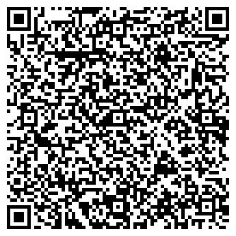 """QR-код с контактной информацией организации ООО """"Рейнбоу"""""""