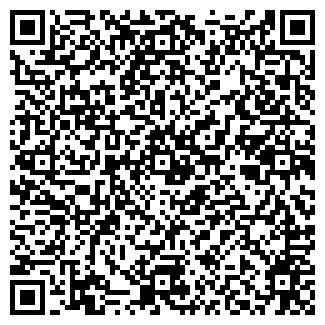 QR-код с контактной информацией организации Graver