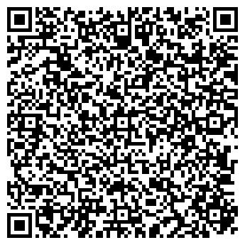 """QR-код с контактной информацией организации ООО """"НПП Лазерит"""""""