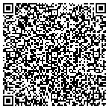 """QR-код с контактной информацией организации Интернет магазин """"Гравер"""""""