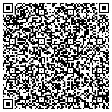 """QR-код с контактной информацией организации Субъект предпринимательской деятельности СПД """"Граверная мастерская"""""""