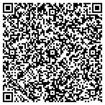 QR-код с контактной информацией организации Гравировка лазерная на металле - АРТ-лазер, ООО