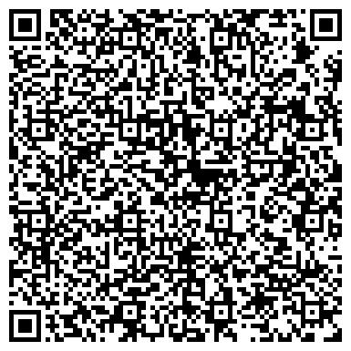 QR-код с контактной информацией организации Алькон, рекламно производственная фирма