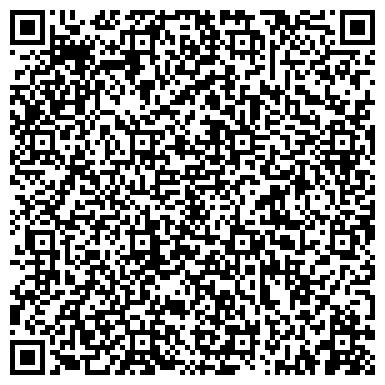 QR-код с контактной информацией организации Основа Днепр, ООО