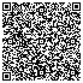 QR-код с контактной информацией организации Форта и К, ООО