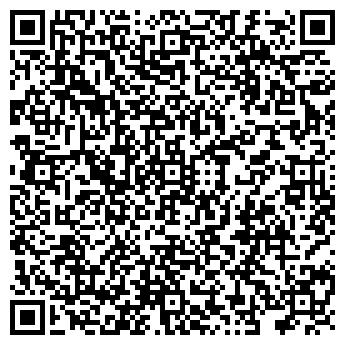QR-код с контактной информацией организации Арт Лазер Плюс, ООО