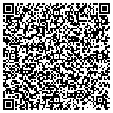 QR-код с контактной информацией организации Фирма Триада, ООО