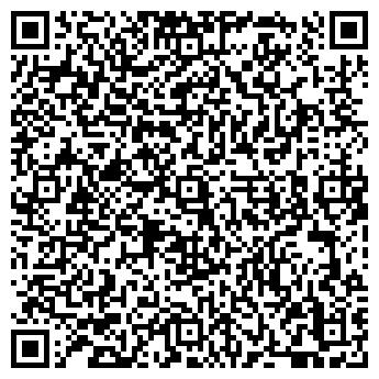 QR-код с контактной информацией организации Одишария, ФЛП