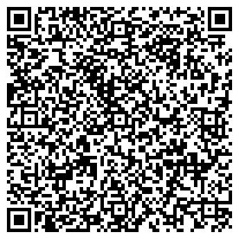 QR-код с контактной информацией организации Цертус (Certus), ЧП