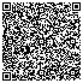 QR-код с контактной информацией организации Спектр, ГП