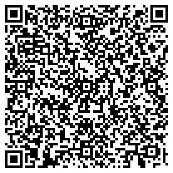 QR-код с контактной информацией организации Три Д Формы, ООО