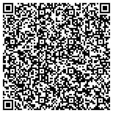 QR-код с контактной информацией организации Контакт Рекламно-производственная компания, ИП