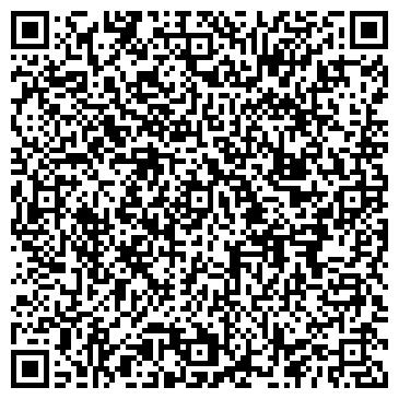 QR-код с контактной информацией организации ПКФ Тулпар, ТОО