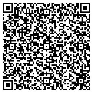 QR-код с контактной информацией организации Гравес