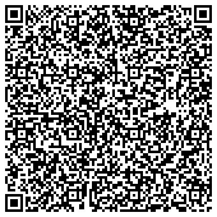 QR-код с контактной информацией организации МДС Проектно-Конструкторское Производственное Предприятие, ООО