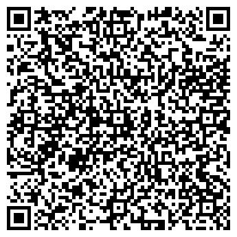 QR-код с контактной информацией организации Лазер Микс, ООО