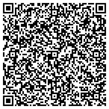QR-код с контактной информацией организации Обериг Производственно-полиграфическое предприятие, ООО