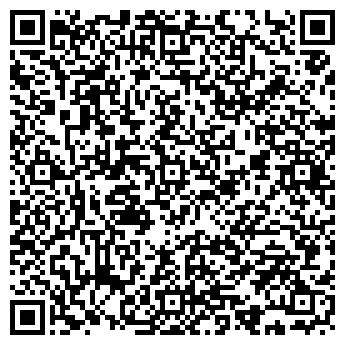 QR-код с контактной информацией организации УКРЭКОЛОГИЯ