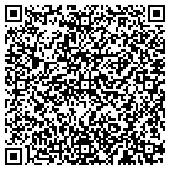 QR-код с контактной информацией организации ООО «ЛеМа»