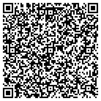 QR-код с контактной информацией организации РОССТАЙЛ