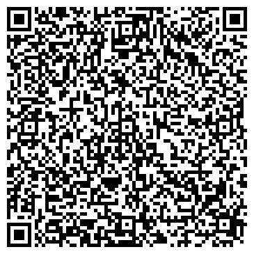 """QR-код с контактной информацией организации ОДО """"ГлавМехСервис"""""""