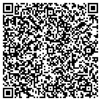 QR-код с контактной информацией организации Марабу, ТОВ