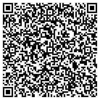 QR-код с контактной информацией организации Красовская Е.Н., ИП