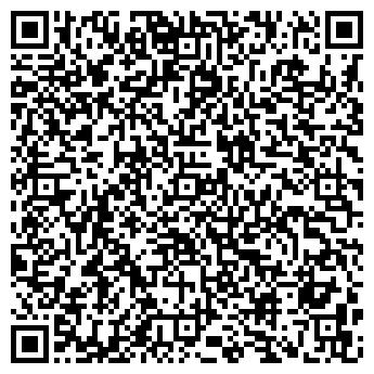 QR-код с контактной информацией организации ООО Спектр-Смела